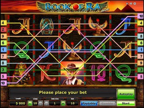 Нечестные онлайн казино