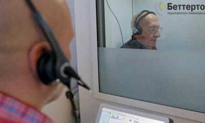 Якісне діагностування слуху у Львові