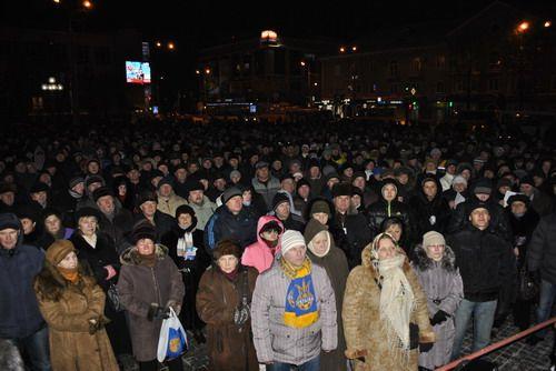 Народне віче у Рівному – події у Києві підняли рівнян на МАЙДАН