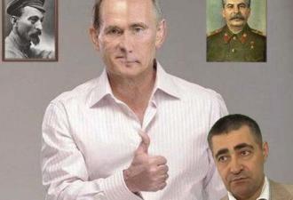 Путін танцює