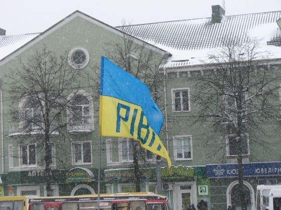 Рівняни вийшли на протест проти диктатури Януковича