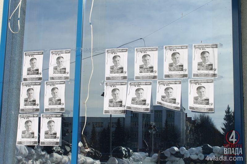 Рівнянам розповіли, що губернатор Василь Берташ – член партії, яка вбиває людей