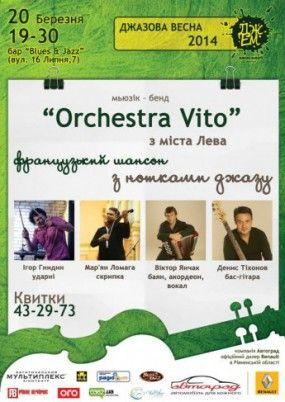 Orchestra Vito у Рівному