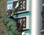 Бензин може подешевшати (Відео)