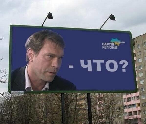 """Нова маріонетка """"кремлівського сина"""", або Найманий актор Путіна"""