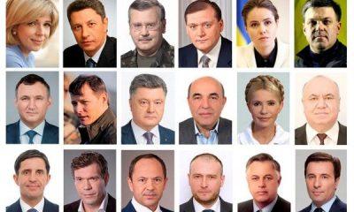 Кого хочуть бачити в якості президента України рівняни?