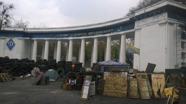 Поблизу стадіону «Динамо» ім. В. Лобановського