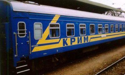 Гостинна Рівненщина приймає кримських дітей