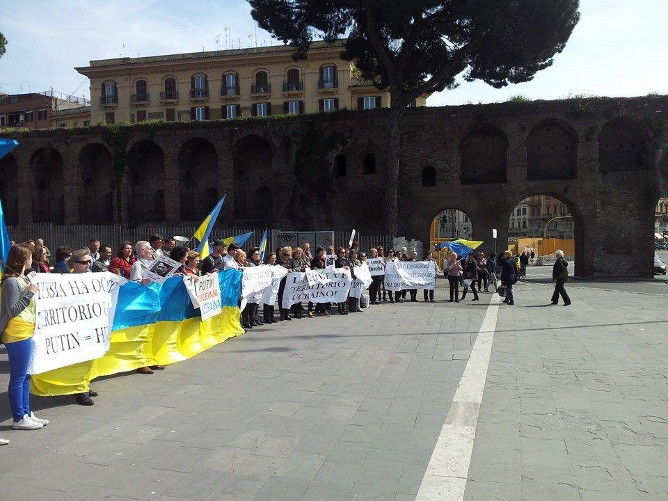 Українська діаспора в Італії. Римська сотня на варті збереження України
