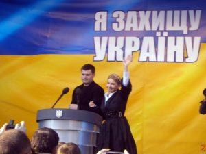 Українська Жанна д'Арк відвідала Рівне