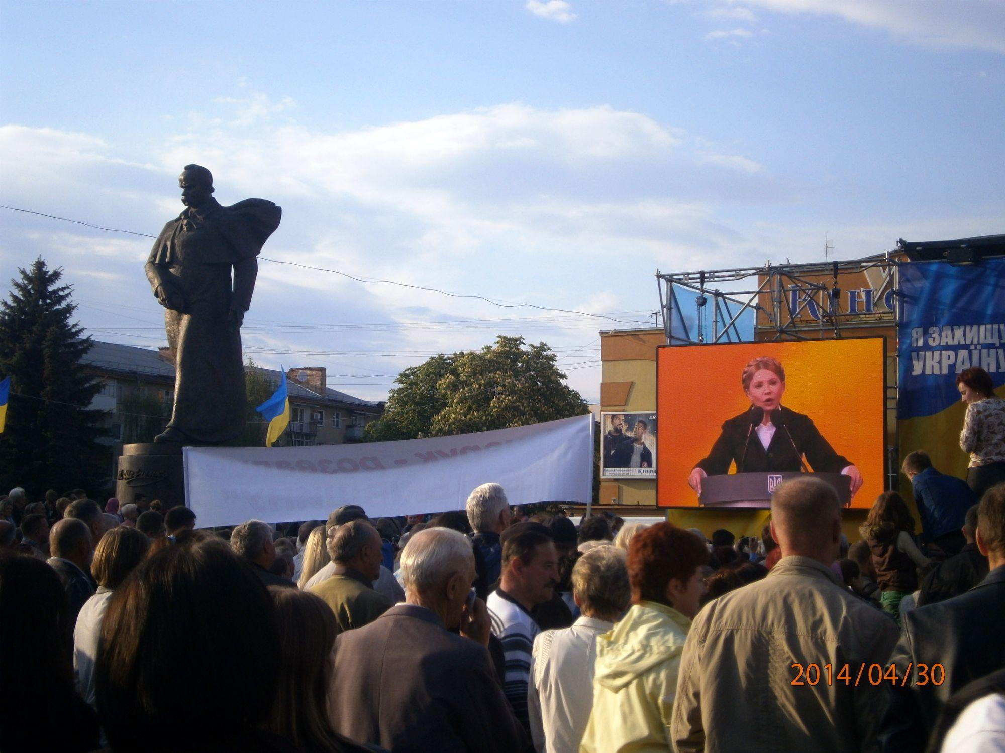 Українська Жанна д'Арк відвідала Рівне (ФОТО)
