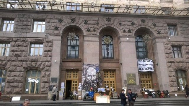 Банер із Тарасом Шевченком на КМДА
