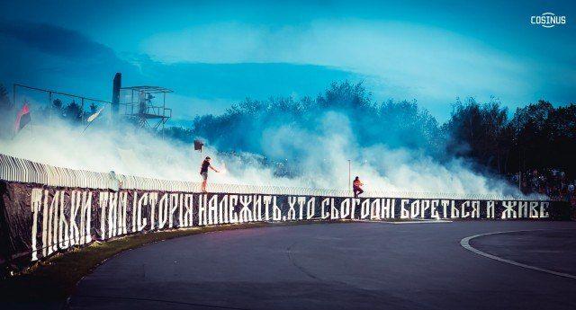 Луцькі вболівальники підтримали протест проти вторгнення в Україну (ФОТО, ВІДЕО)