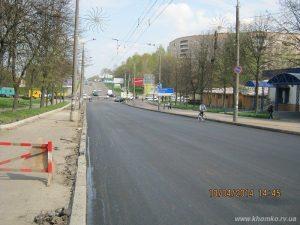 Дорога довжиною 400 тисяч (ФОТО)