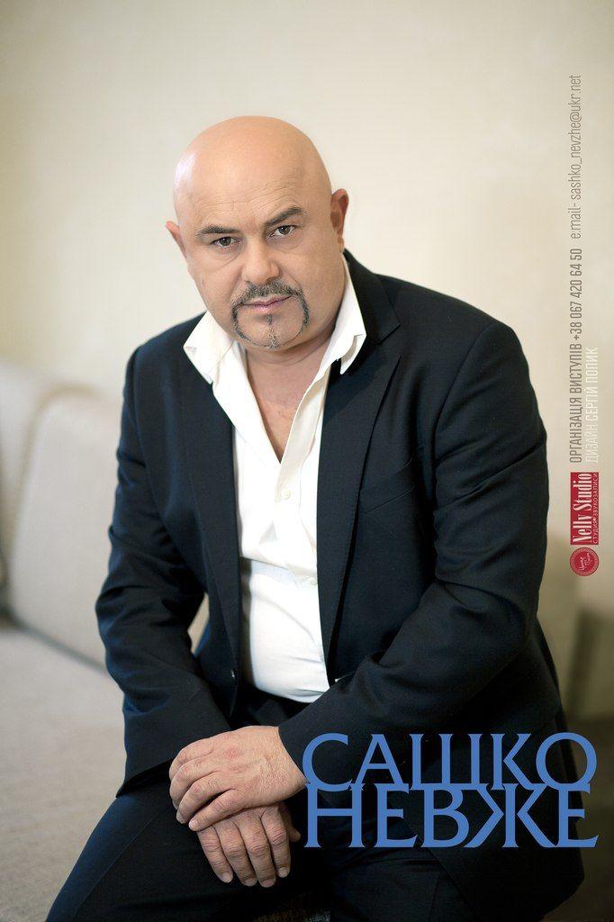 Івашинюта Олександр Михайлович