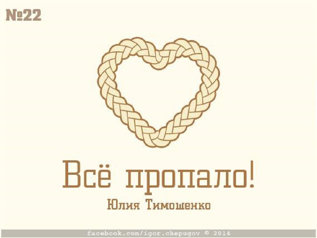 Вибери мене: мінімалістичні постери кандидатів в Президенти України