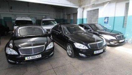 Автопарк Кабінету міністрів України піде на аукціон