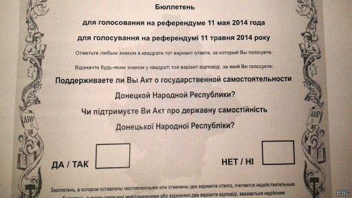 Середня явка на референдумі у Донецькій області склала 71,42% – Литвинов