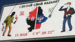 """""""Референдум"""" в Донецьку: голосуй,скільки хочеш,тільки паспорт захопи"""