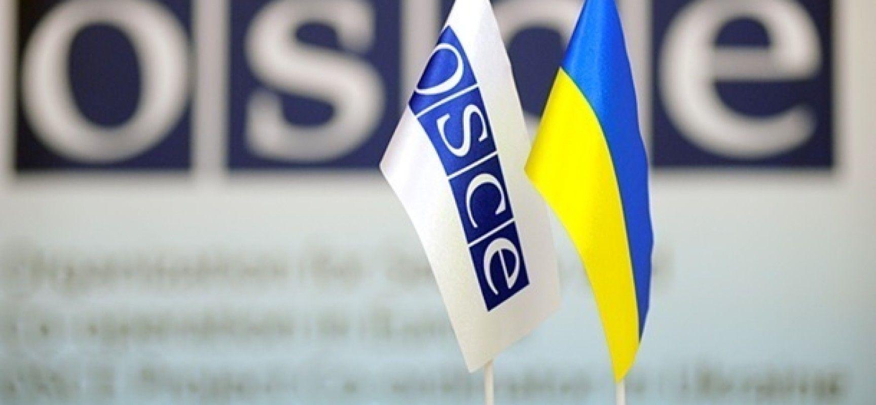 Референдуми у східній Україні є нелегальними – Буркхальтер