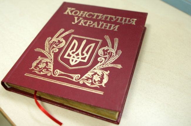 Триває робота над новою редакцією Конституції