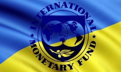 МВФ вимагає звітів від Українських податкової та митниці щомісяця
