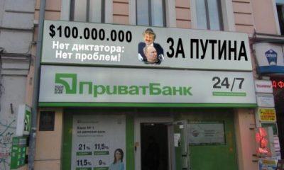 100 мільйонів доларів за голову Путіна