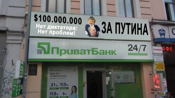 100 мільйонів $ за голову Путіна