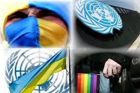Росія перефарбувала свої війська у кольори ООН