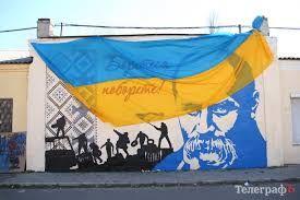 Як охороняють український кордон?