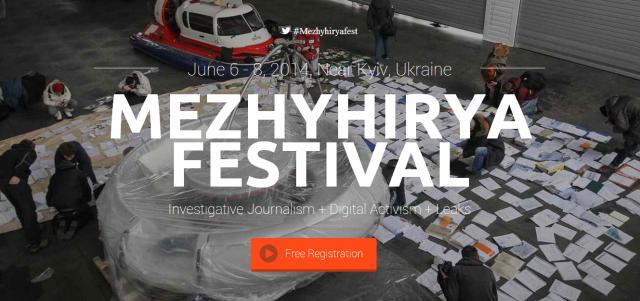 В резиденції Межигір'я проведуть фестиваль журналістики