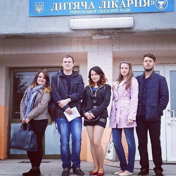 Студенти Рівненщини: Допомогти так легко!