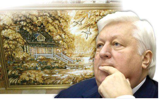 У Рівному продають картини із зображення Пшонки