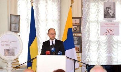 Масове вбивство в Одесі розслідуватиме Генпрокуратура