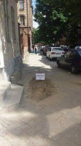 У Львові поховали сепаратиста . ФОТО