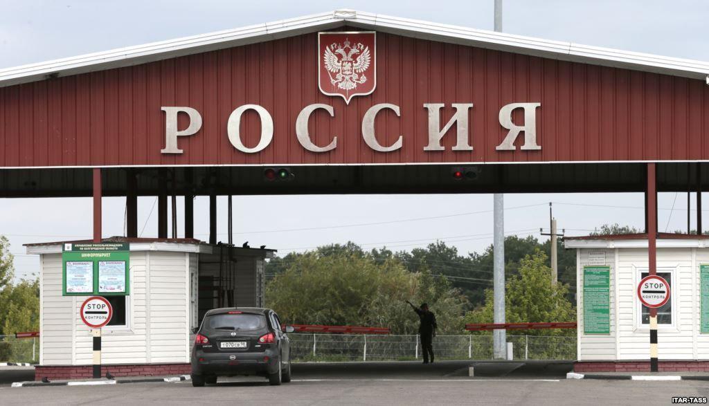 """""""Свобода"""" закликає закрити кордон із Росією"""