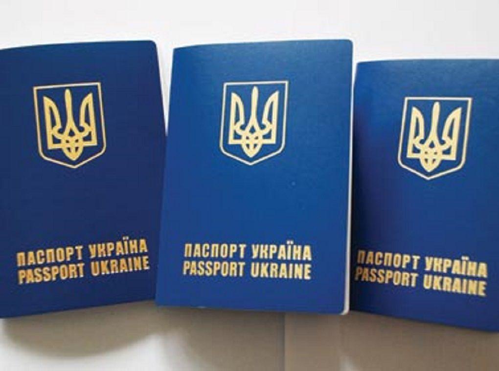 Як отримати закордонний паспорт за 170 грн?