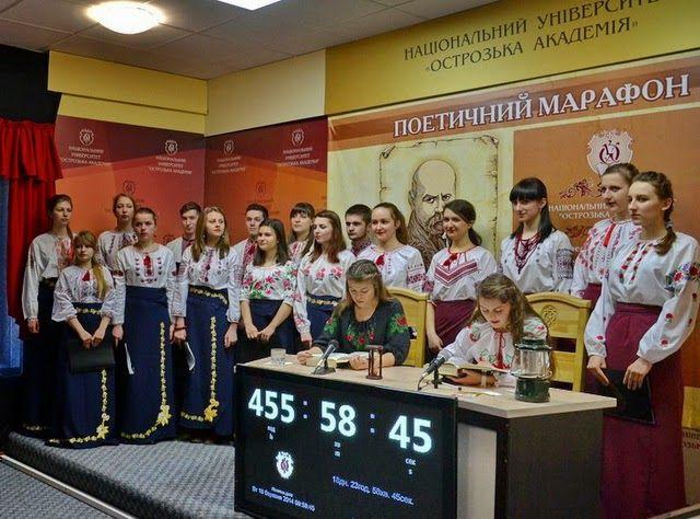 Острозька академія – перший український виш котрий потрапив до Книги рекордів Гінеса