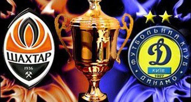 Донецький «Шахтар» став володарем Суперкубку України. ВІДЕО