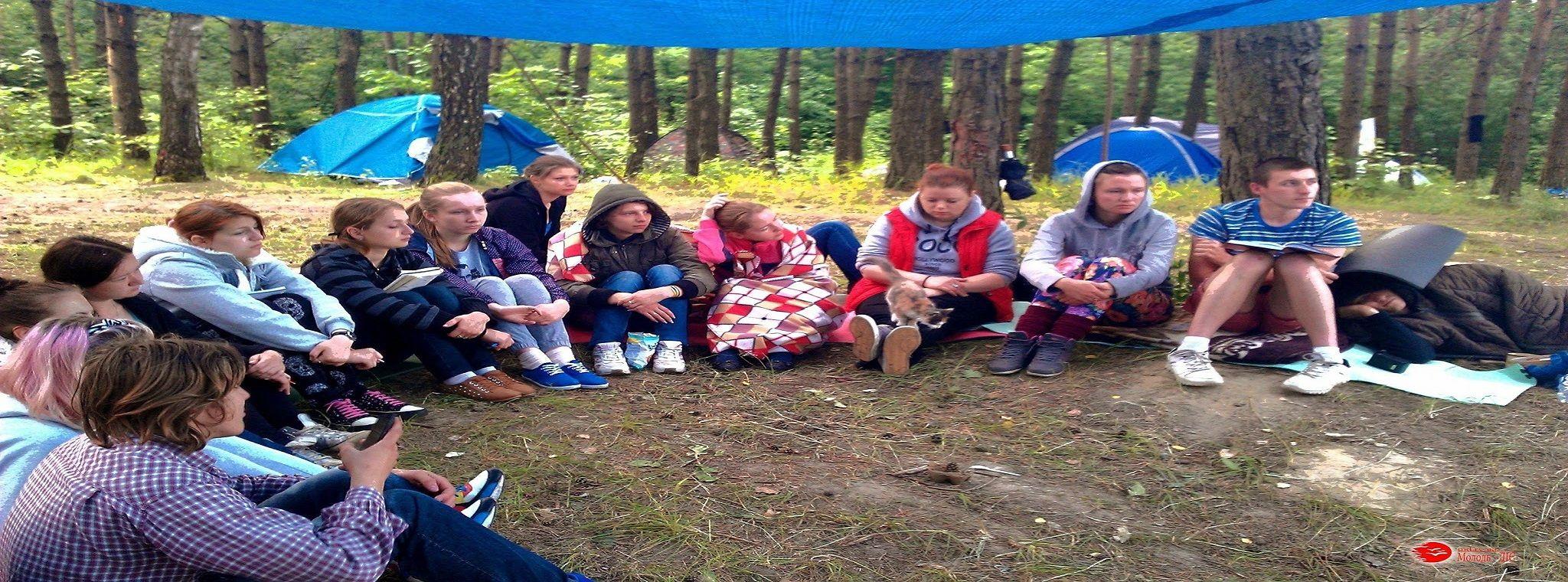 В Рівному завершився Всеукраїнський табір молодих та диких