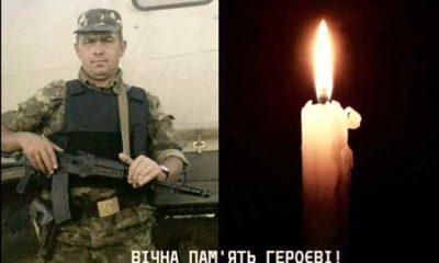 Ігор Беца загинув