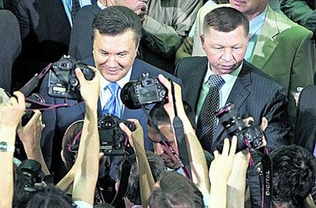 Нотатки охоронця Януковича