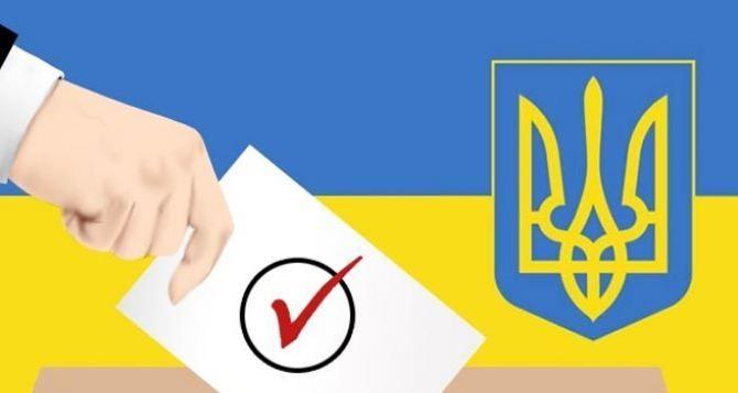 Визначена дата місцевих виборів в Україні