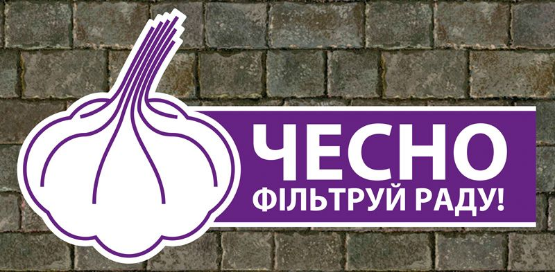 Завтра відбудеться обговорення майбутніх реформ із кандидатами по мажоритарних округах Рівненщини
