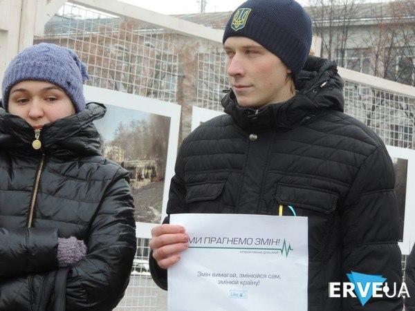 Віталій Примак, Ми прагнемо змін,Рівне