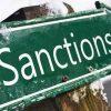 санкцій