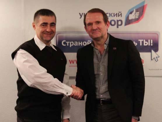 Людині Медведчука присудили домашній арешт