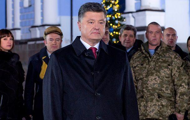 Новорічне привітання президента України з 2015 роком (+ВІДЕО)