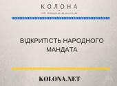 Декларація депутата Луцької міської ради Олександра Семенюка за 2013