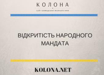 Декларація депутата Луцької міської ради Ігора Поліщука за 2013